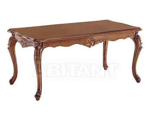 Купить Столик кофейный Cavio srl Benedetta BN8826
