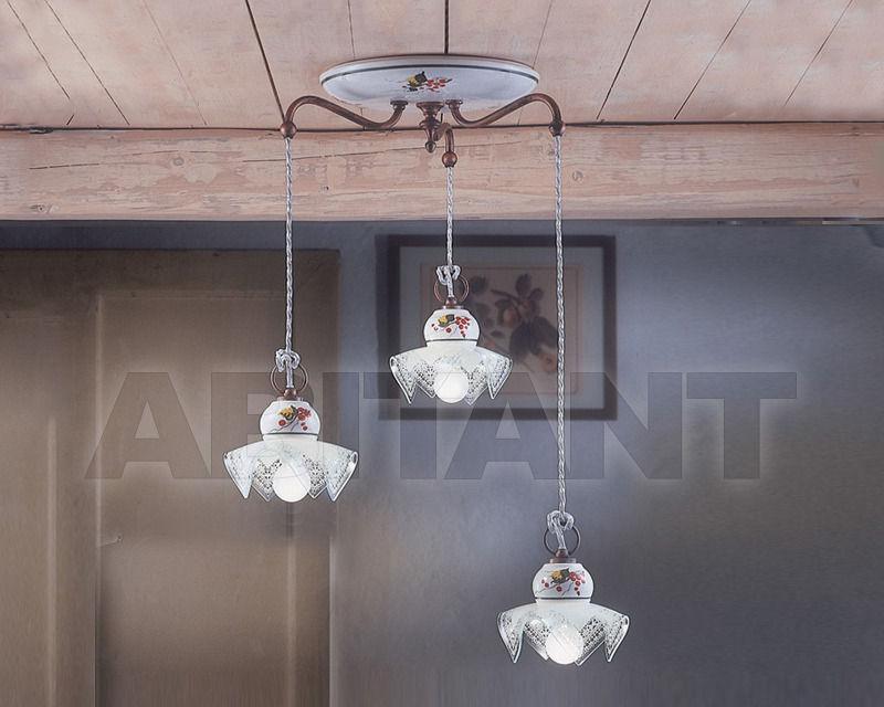 Купить Светильник AOSTA Ferroluce Aosta C209 SO