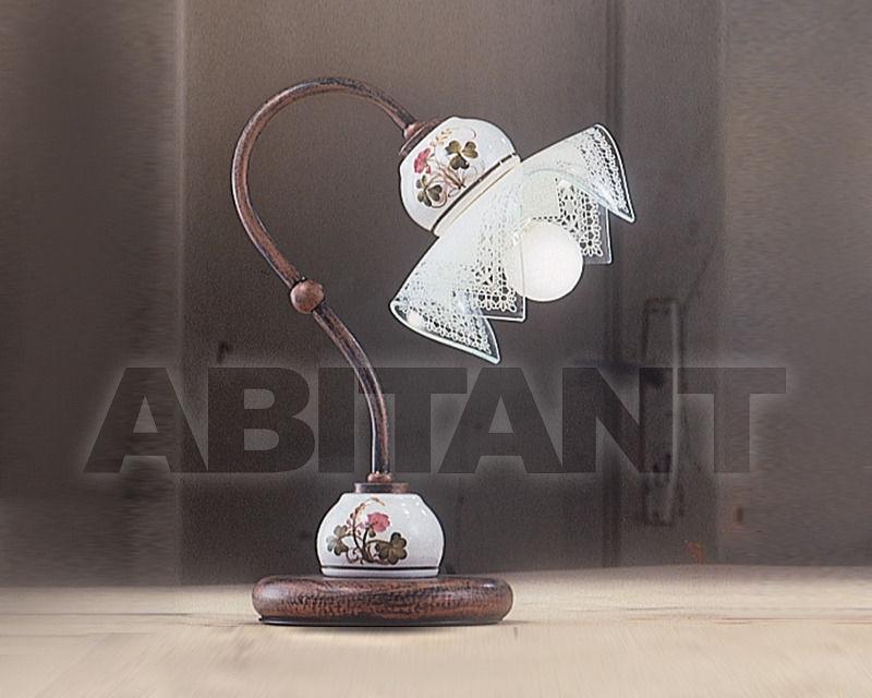 Купить Лампа настольная AOSTA  Ferroluce Aosta C210 LU
