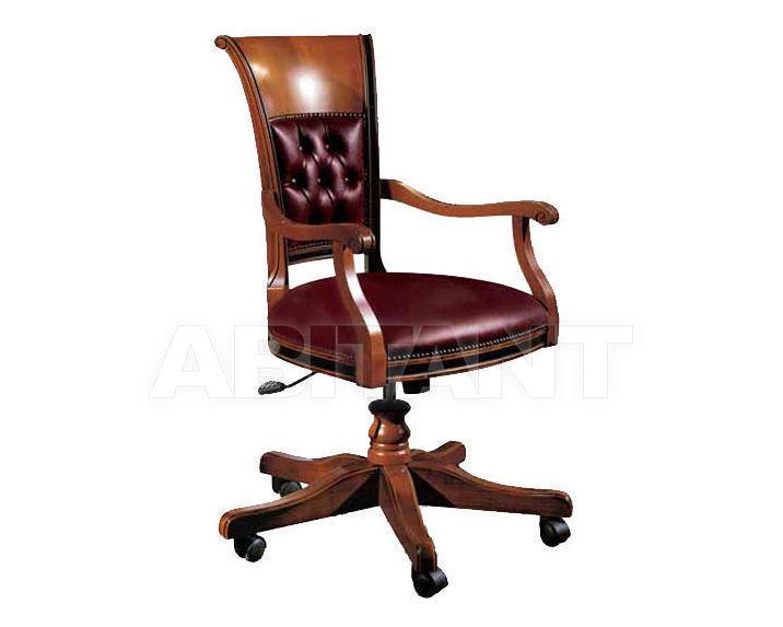 Купить Кресло для кабинета Mirandola  Arena M474/P