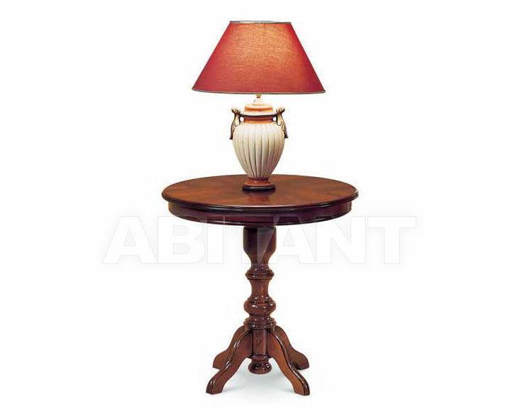 Купить Столик приставной Mirandola  Arena M998