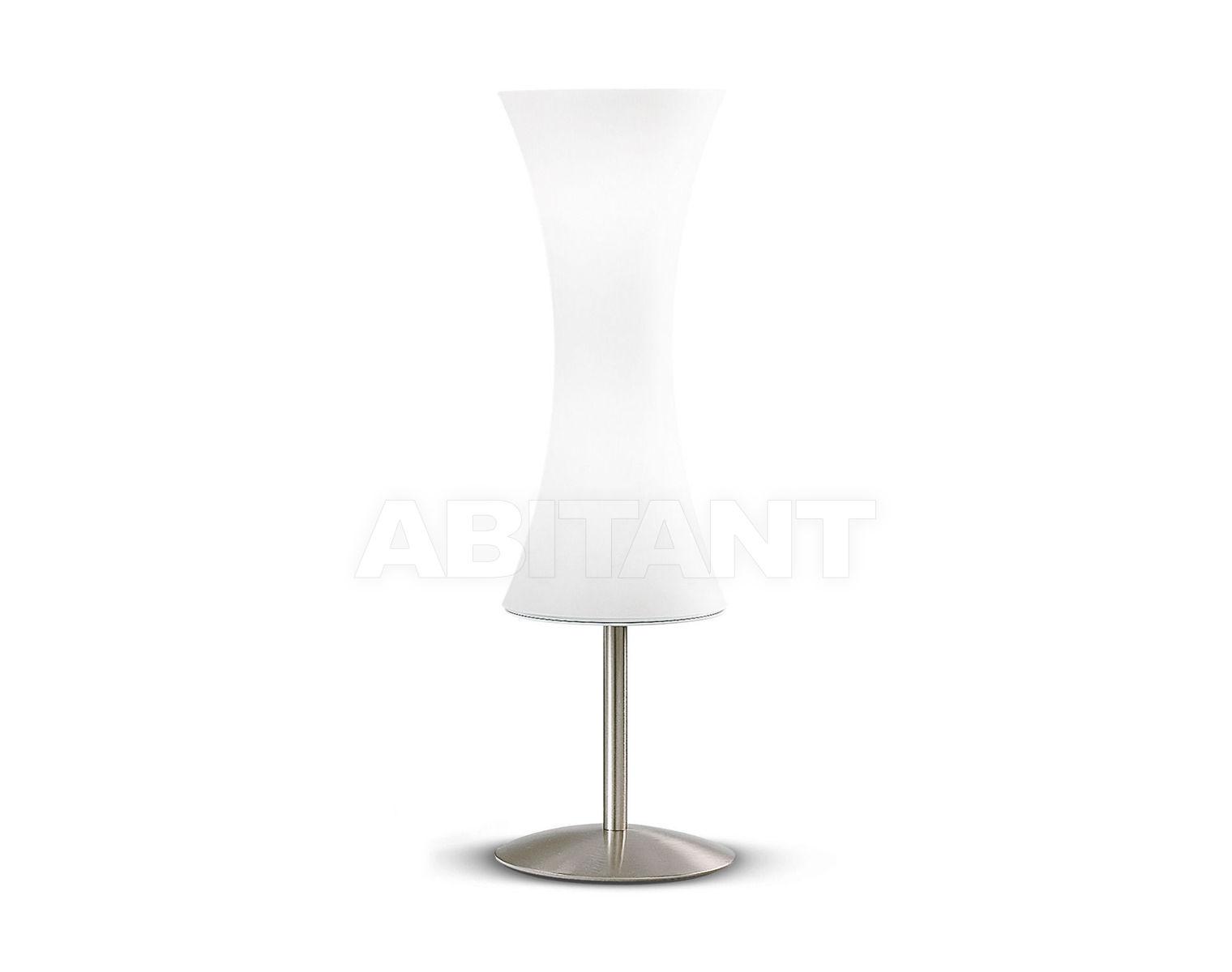 Купить Лампа настольная Rossini Illuminazione Classic P.2596-60