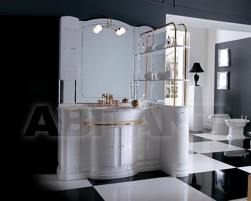Купить Композиция Eurodesign Bagno Hilton COMP. 2 Bianco/oro