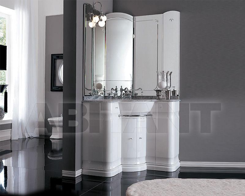 Купить Композиция Eurodesign Bagno Hilton COMP. 15 Bianco/cromo