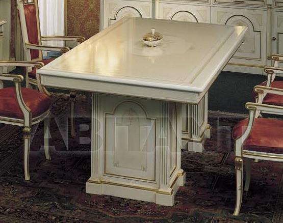 Купить Стол для конференц-залов VICHY Asnaghi Interiors Office/business Collection 971256