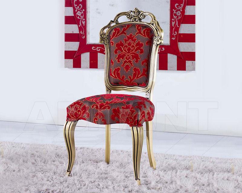 Купить Стул BS Chairs S.r.l. Tiziano 3271/S