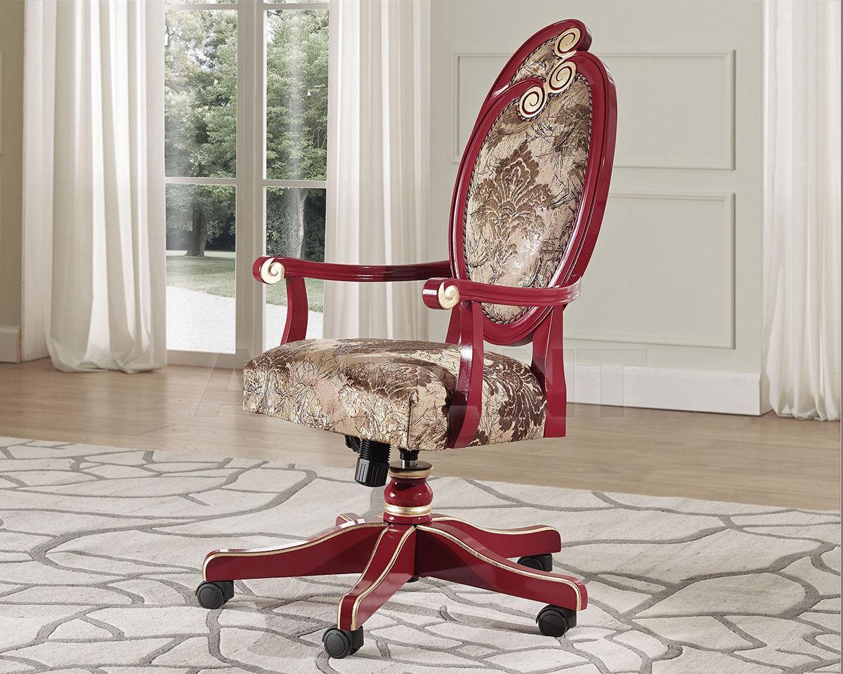 Купить Кресло для кабинета Bello Sedie Caravaggio 3323/A
