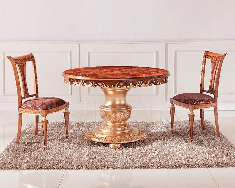 Купить Стол обеденный BS Chairs S.r.l. Tintoretto 3174/T