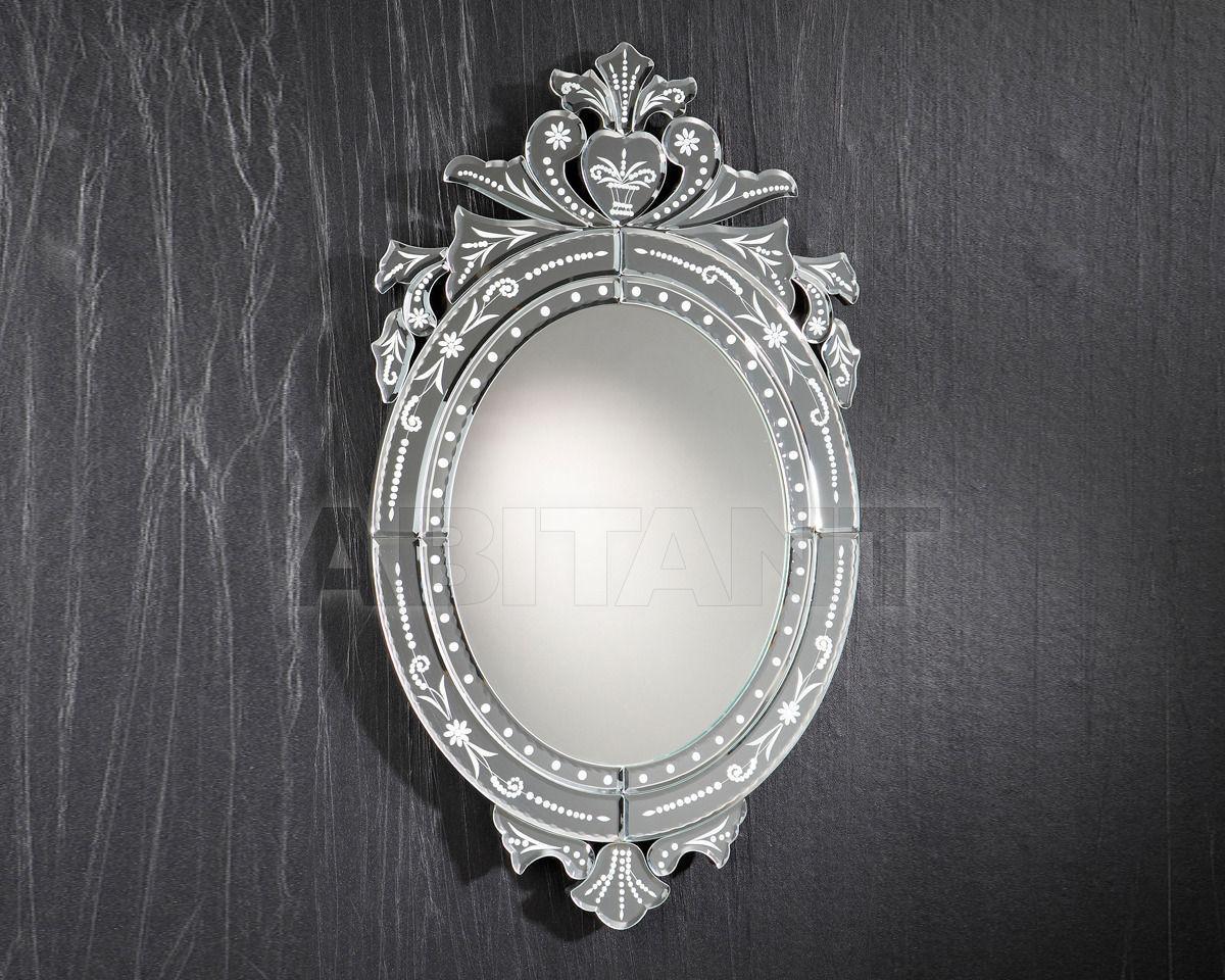 Купить Зеркало настенное Schuller B22 29-E23
