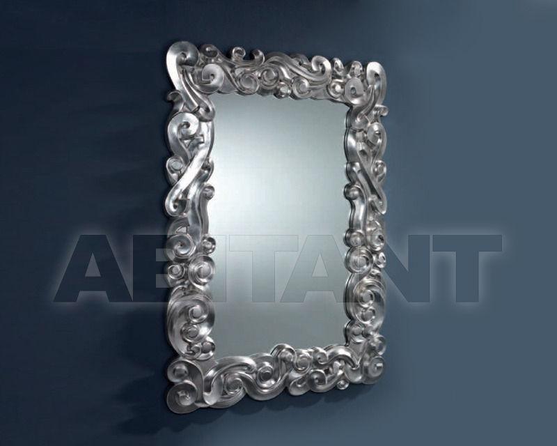 Купить Зеркало настенное Schuller 126 31 0635
