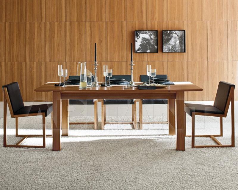 Купить Стол обеденный Santa Lucia Obi Home TAV2005