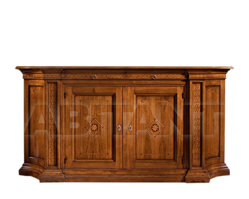 Купить Комод Rudiana Interiors Accademia A013