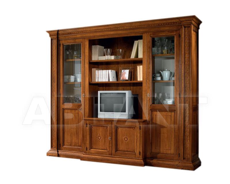 Купить Модульная система Rudiana Interiors Accademia A017