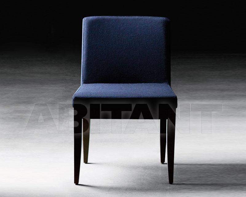 Купить Стул LIDO Billiani Collezione 2011 450 2