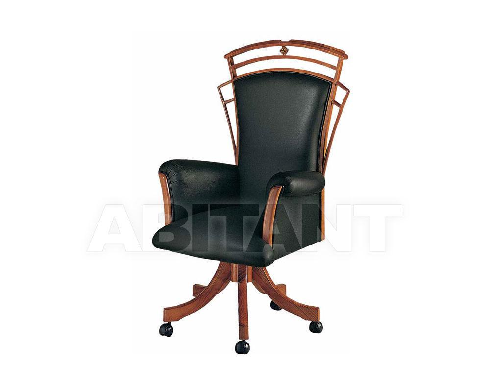 Купить Кресло для кабинета Carpanelli spa Day Room PO 17