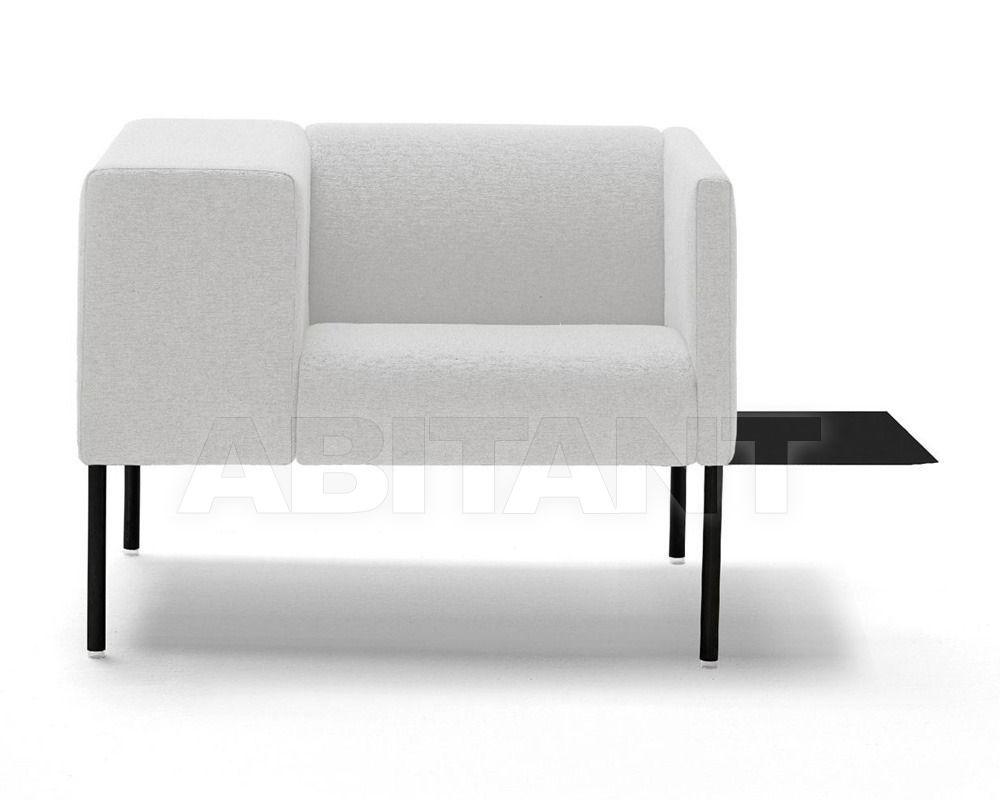 Купить Кресло BRIX Viccarbe Armchairs BRIX-1 + BRIM