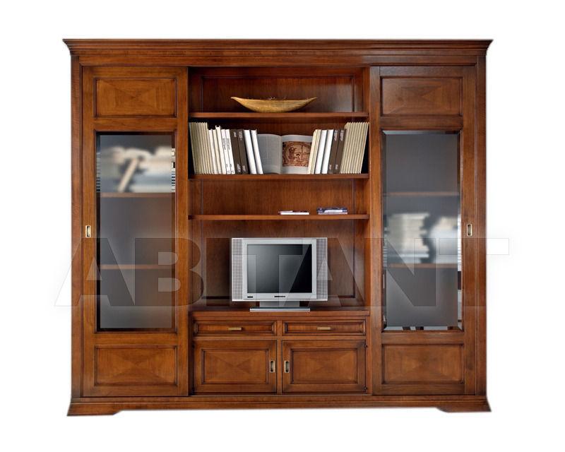 Купить Модульная система Rudiana Interiors Accademia A046 1