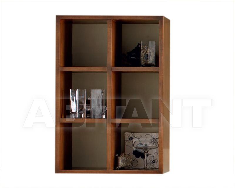 Купить Этажерка Rudiana Interiors Accademia A052