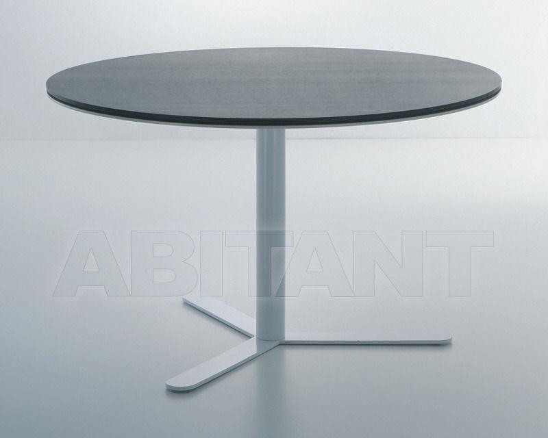 Купить Стол обеденный ASPA Viccarbe Tables AS73D120