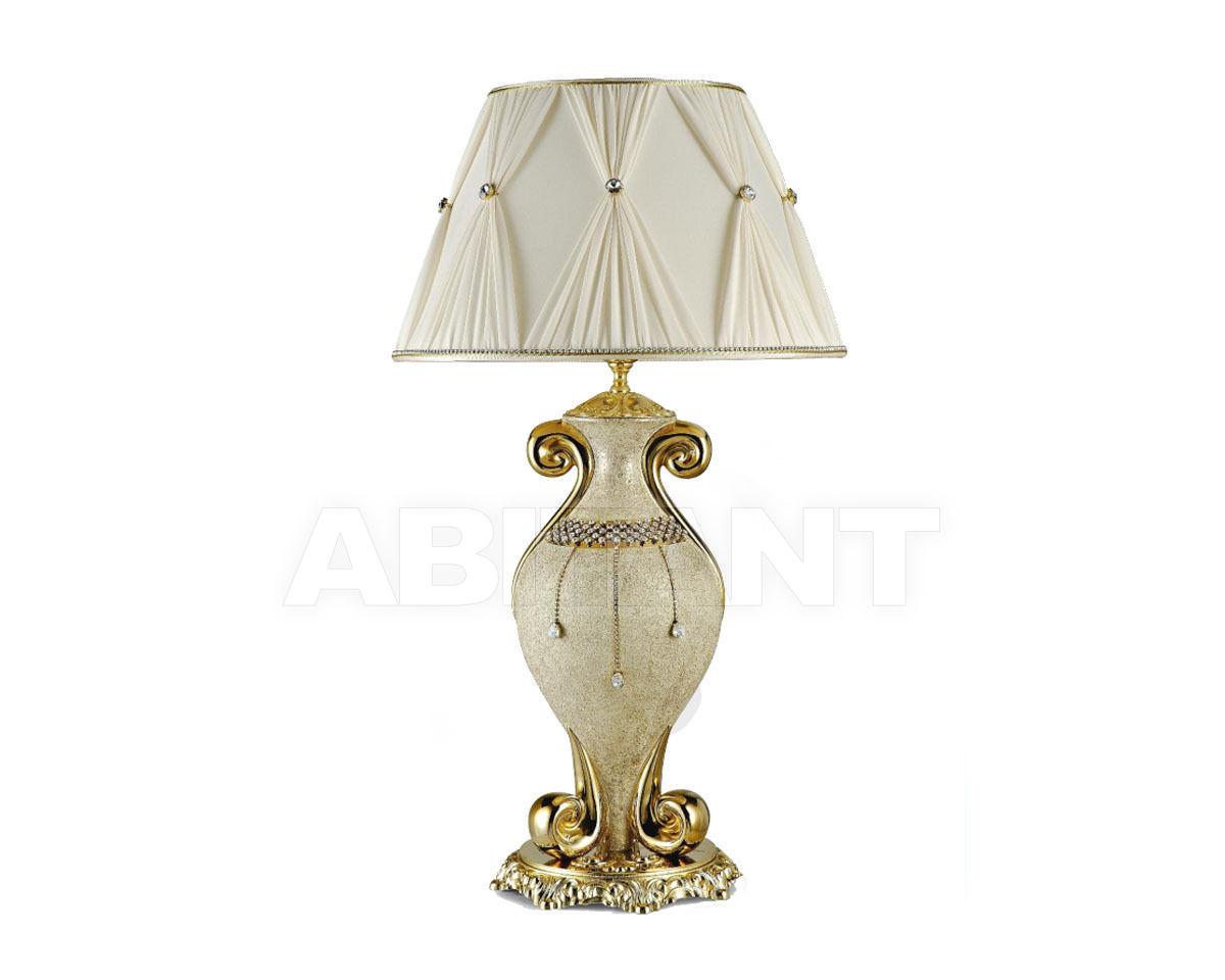 Купить Лампа настольная Sarri Diamante 227249 M41