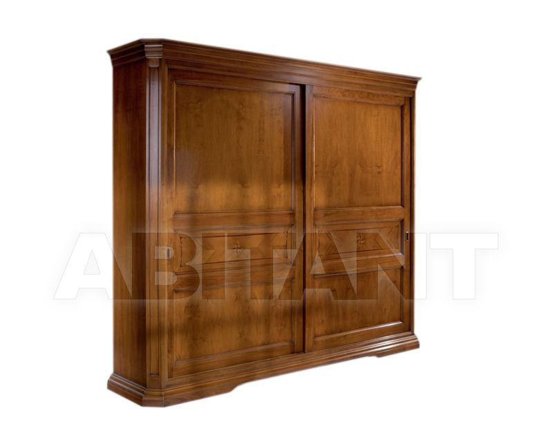 Купить Шкаф гардеробный Rudiana Interiors Accademia A079