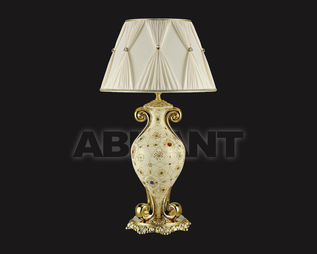 Купить Лампа настольная Sarri Bijoux 227508 M41