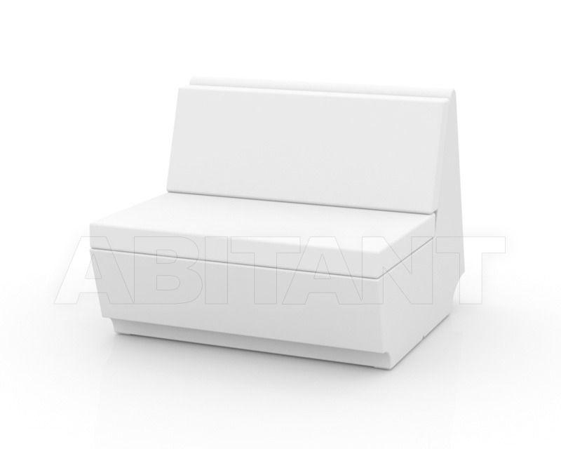 Купить Кресло для террасы Vondom Yard 53004