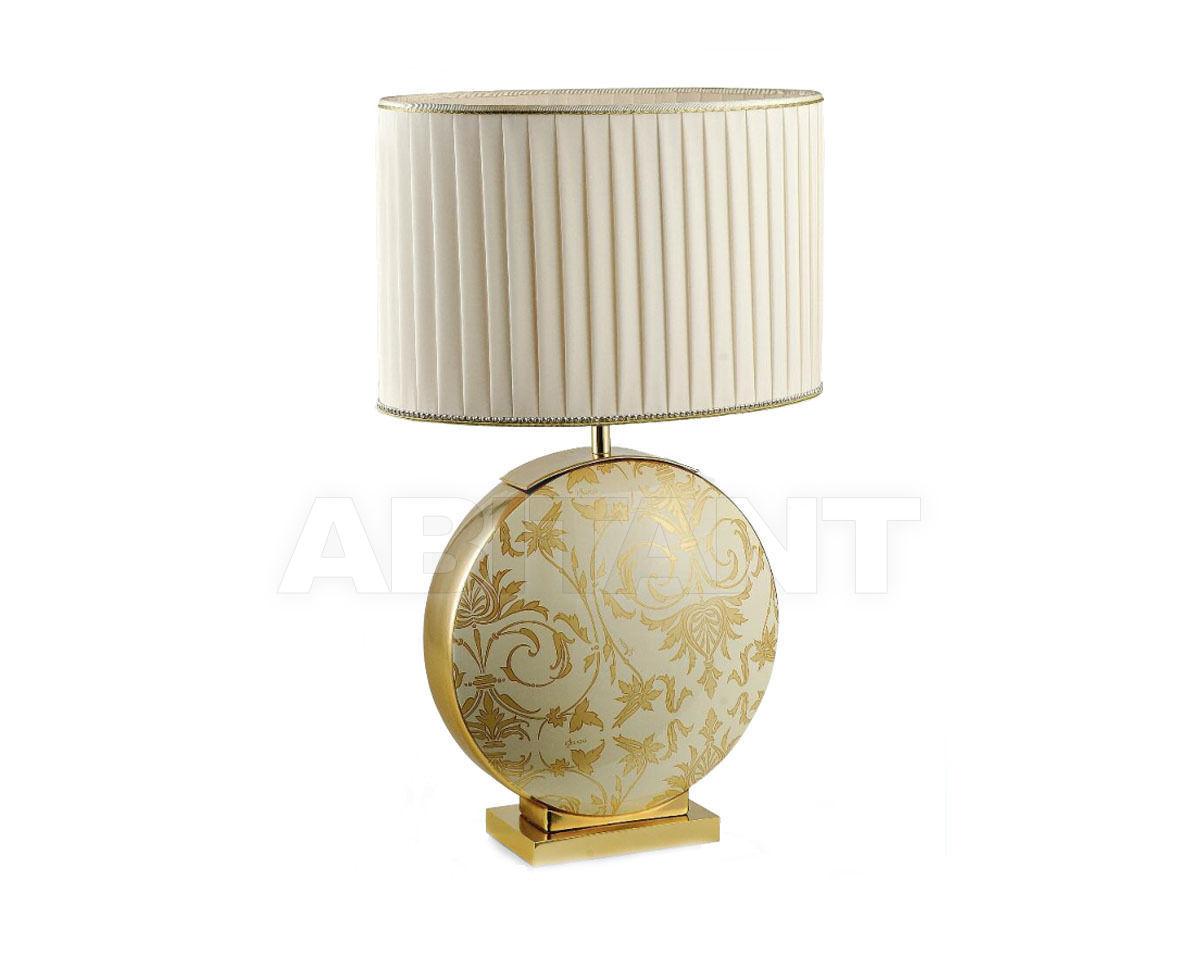 Купить Лампа настольная Sarri Naxos 151638G N51