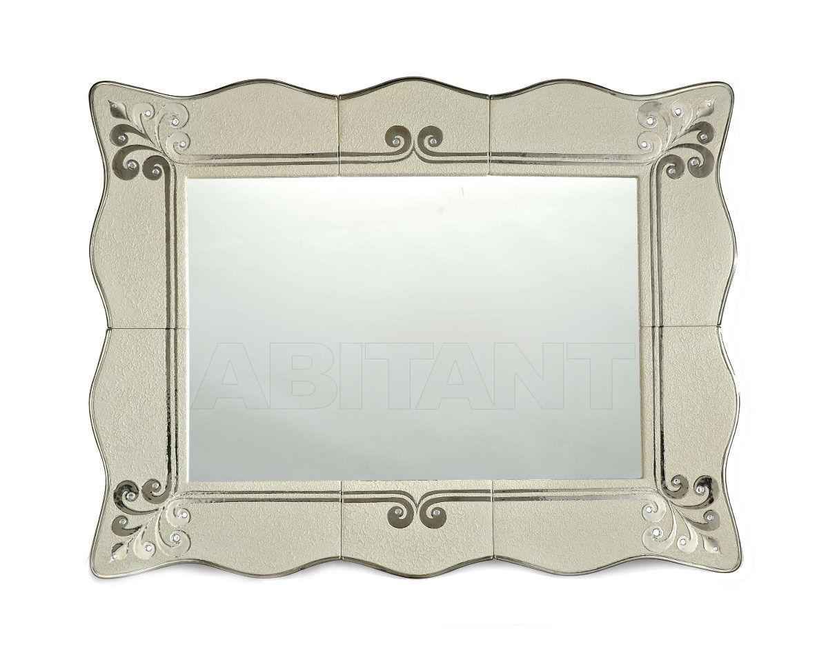 Купить Зеркало настенное Sarri Update 530292