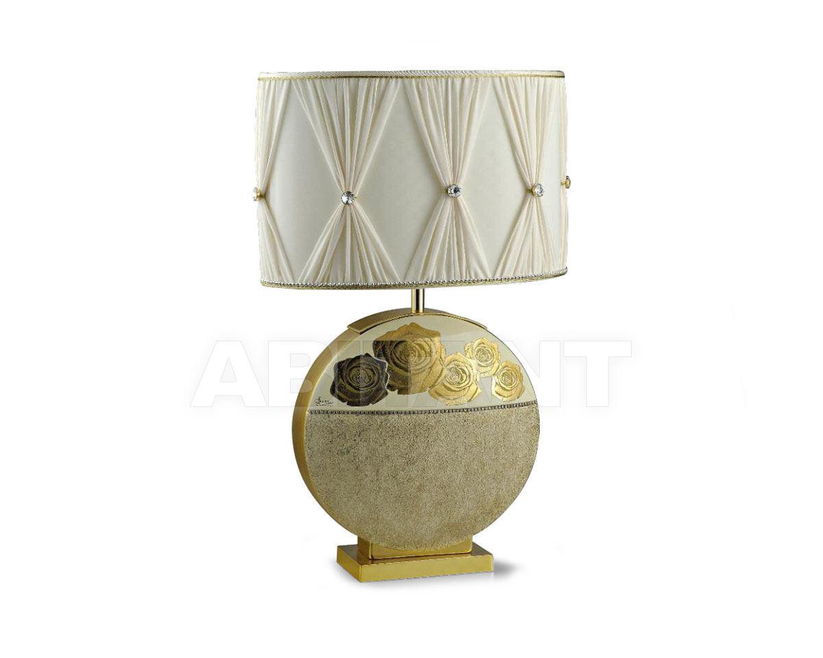 Купить Лампа настольная Sarri Update 151258G N41