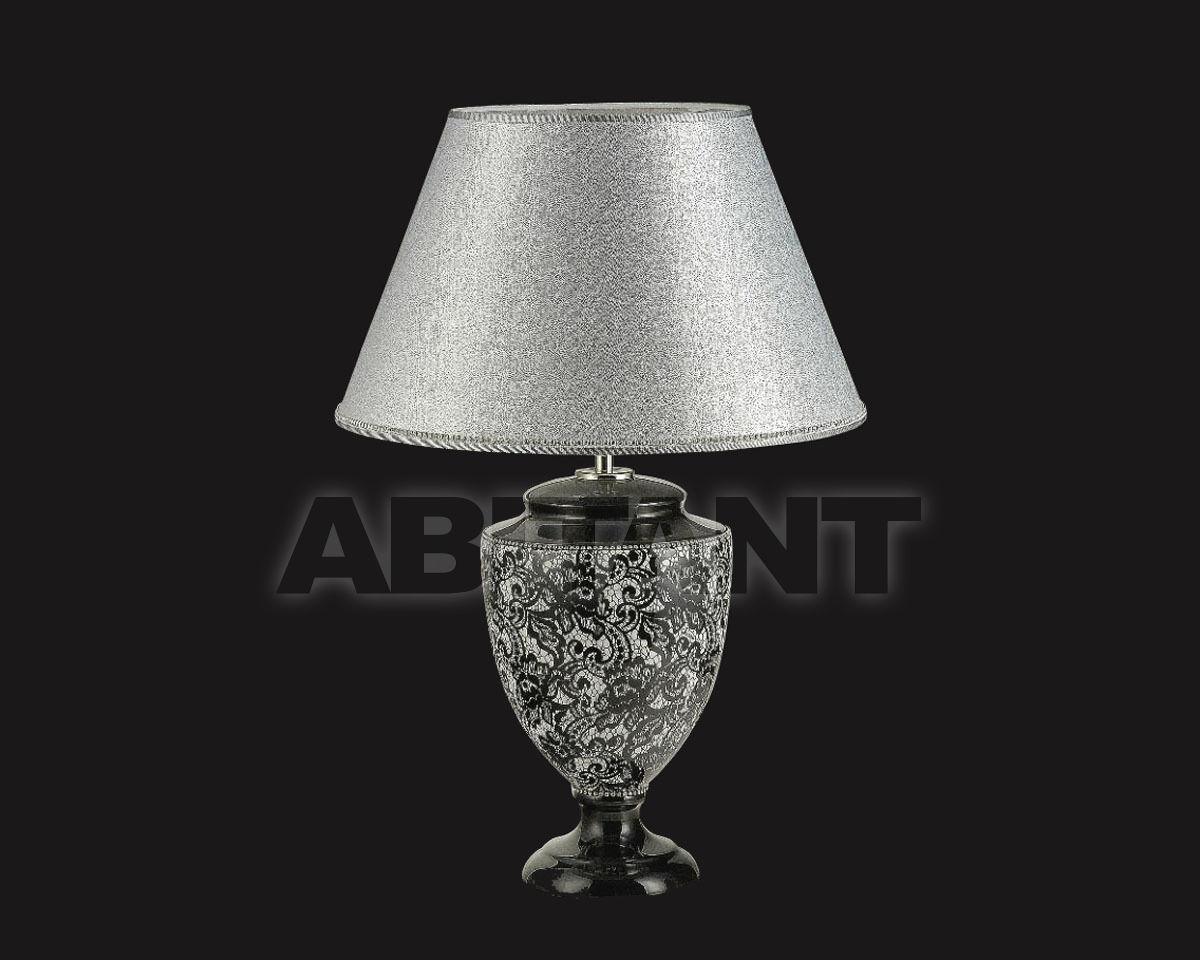 Купить Лампа настольная Sarri Intimite .74630G M72