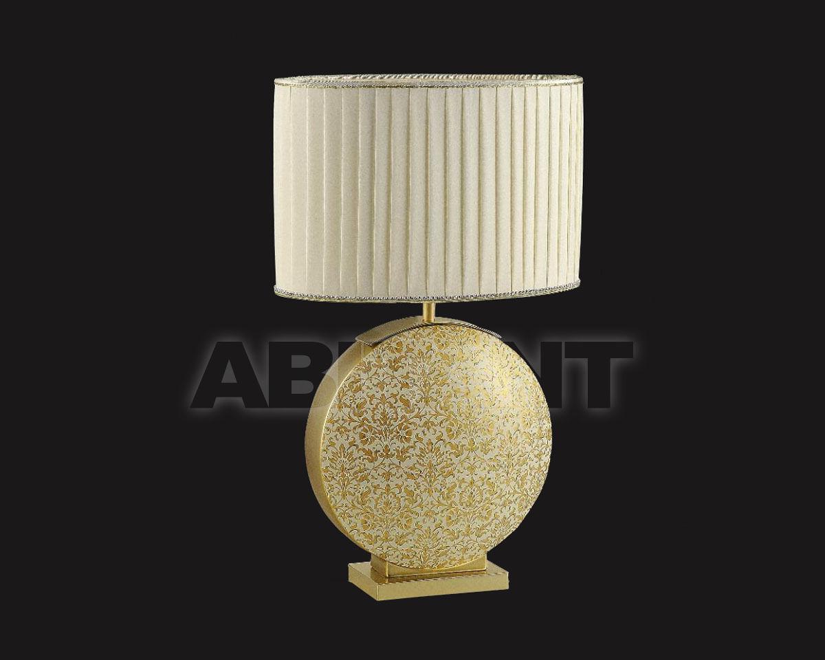 Купить Лампа настольная Sarri Arabesque 151355G N51