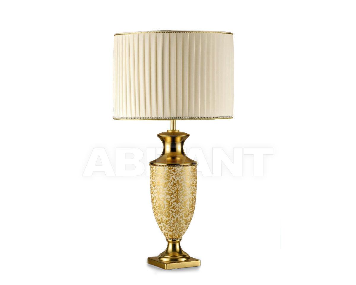 Купить Лампа настольная Sarri Arabesque 150355B T51