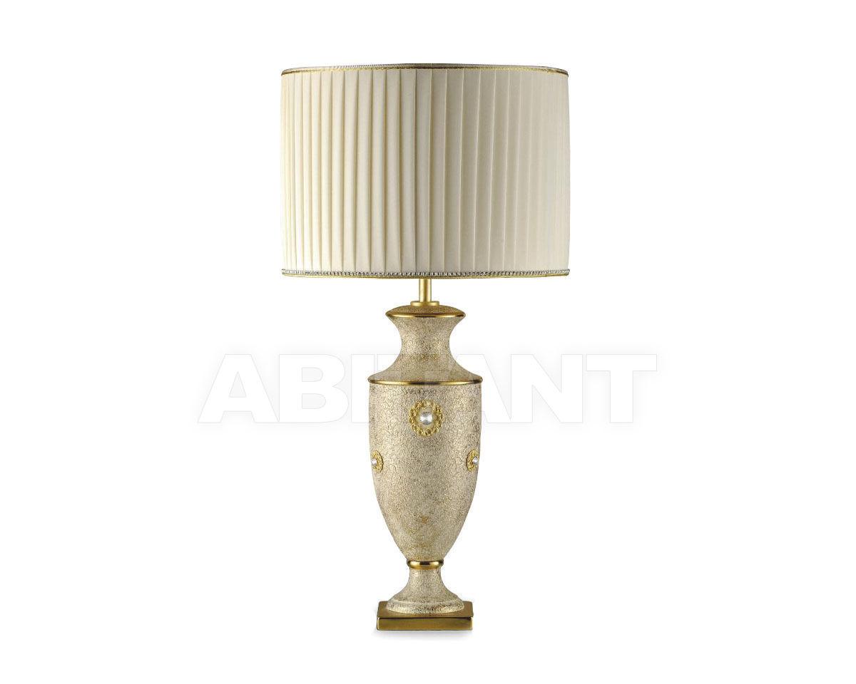 Купить Лампа настольная Sarri Boreal 150262M T51