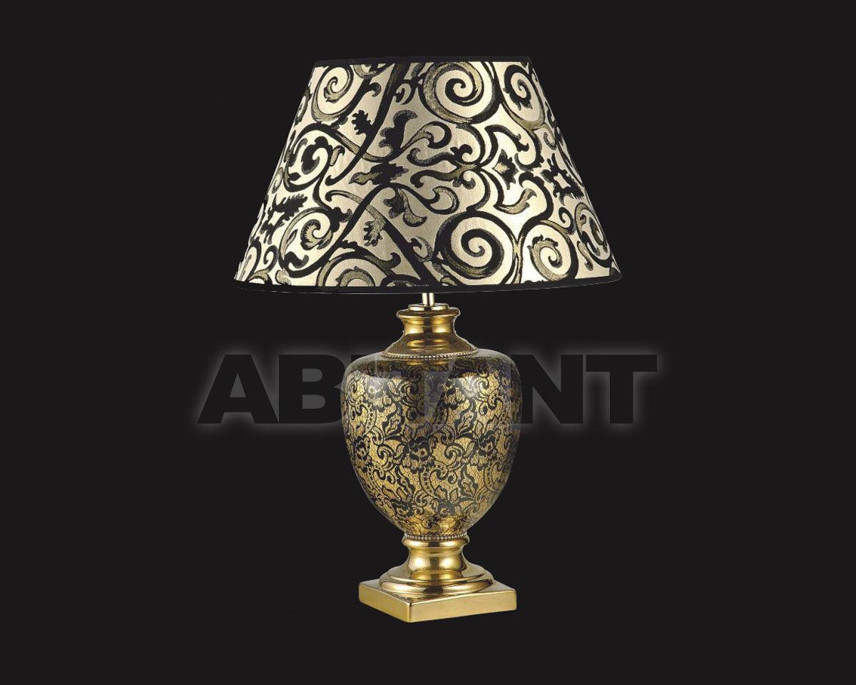 Купить Лампа настольная Sarri Intimite .04501G M34