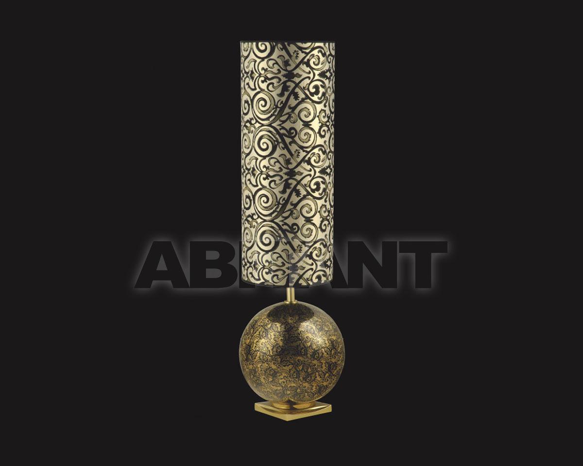 Купить Лампа настольная Sarri Intimite 152501G T34