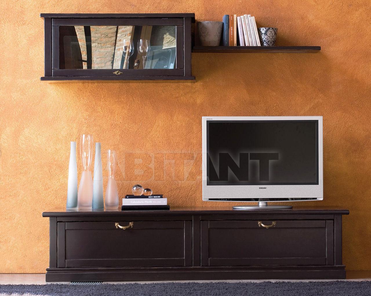 Купить Модульная система Tonin Casa Glamour CPD254