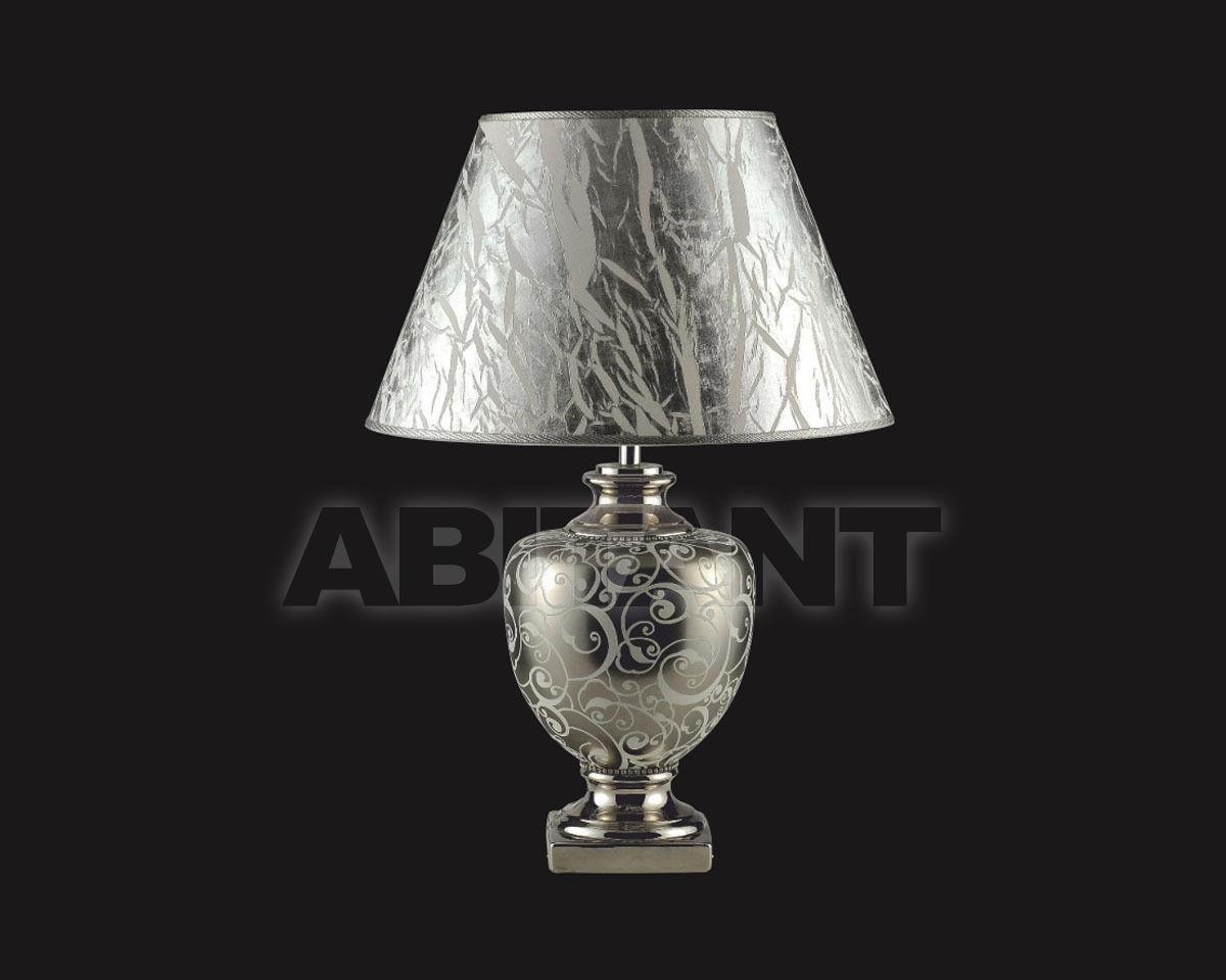Купить Лампа настольная Sarri Surprise Silver 04541G  M16