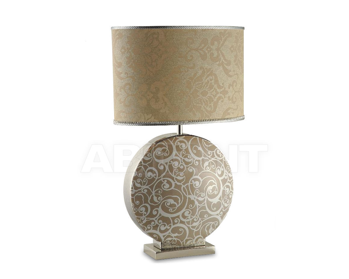 Купить Лампа настольная Sarri Surprise 151660G