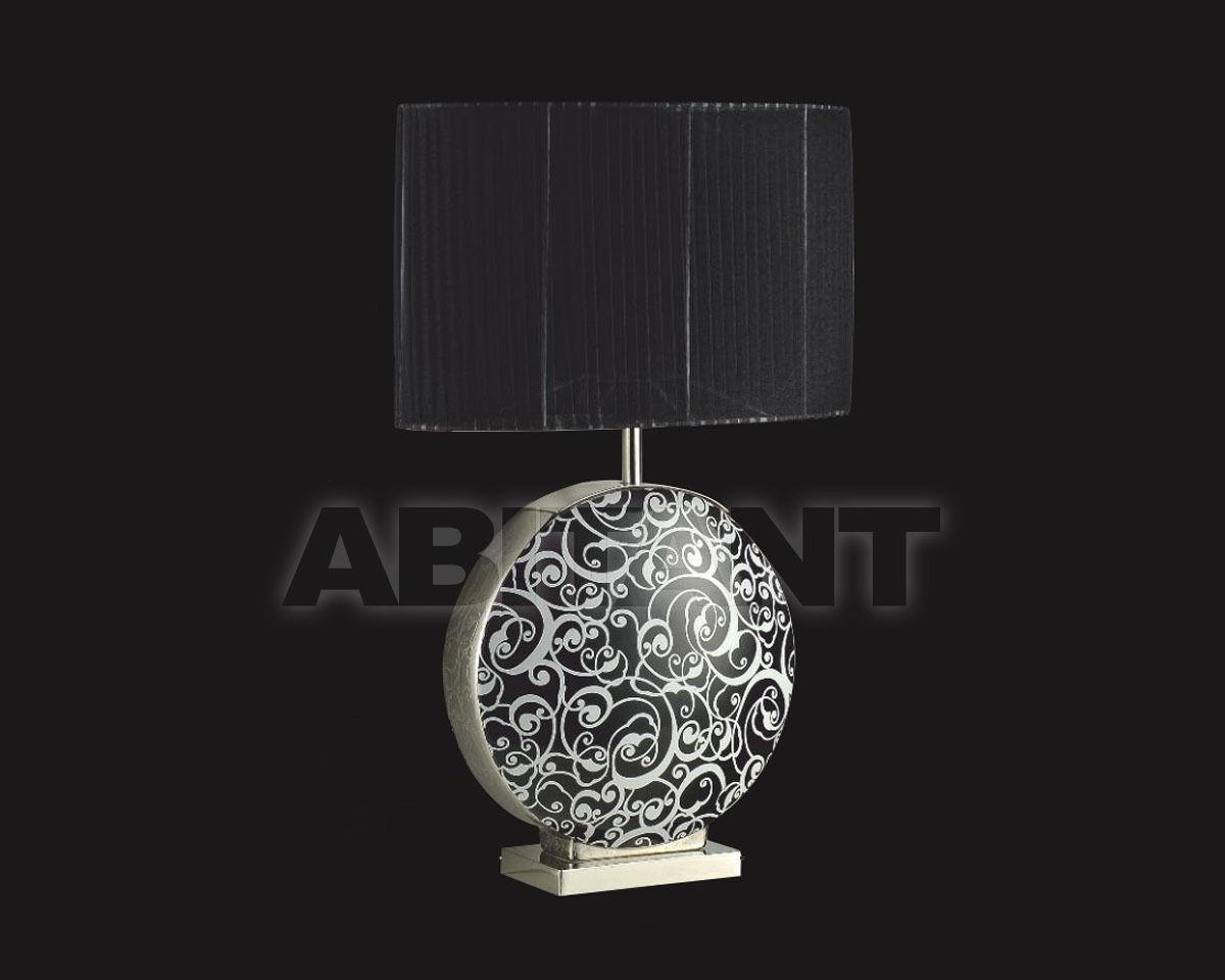 Купить Лампа настольная Sarri Surprise Black 151650G N07