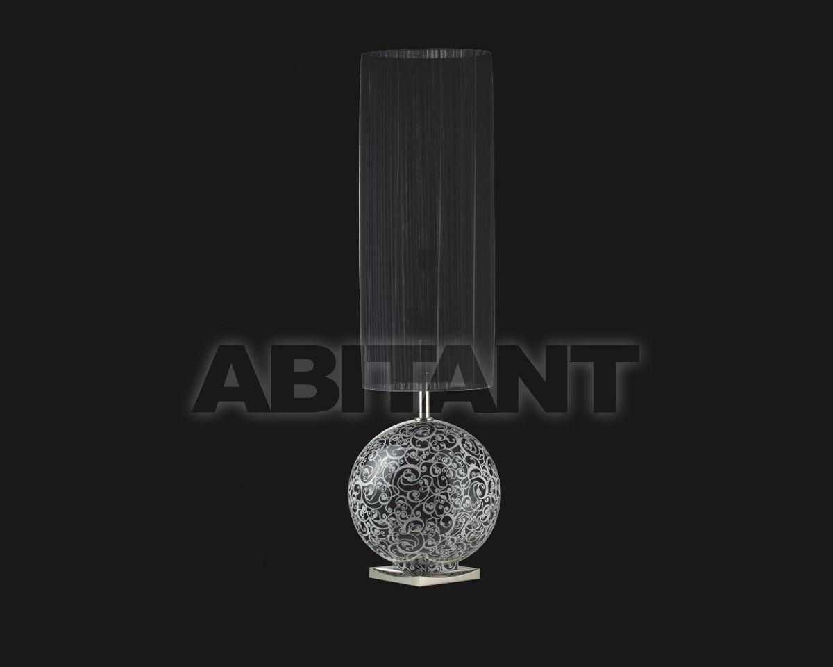 Купить Лампа настольная Sarri Surprise Black 152650G T07