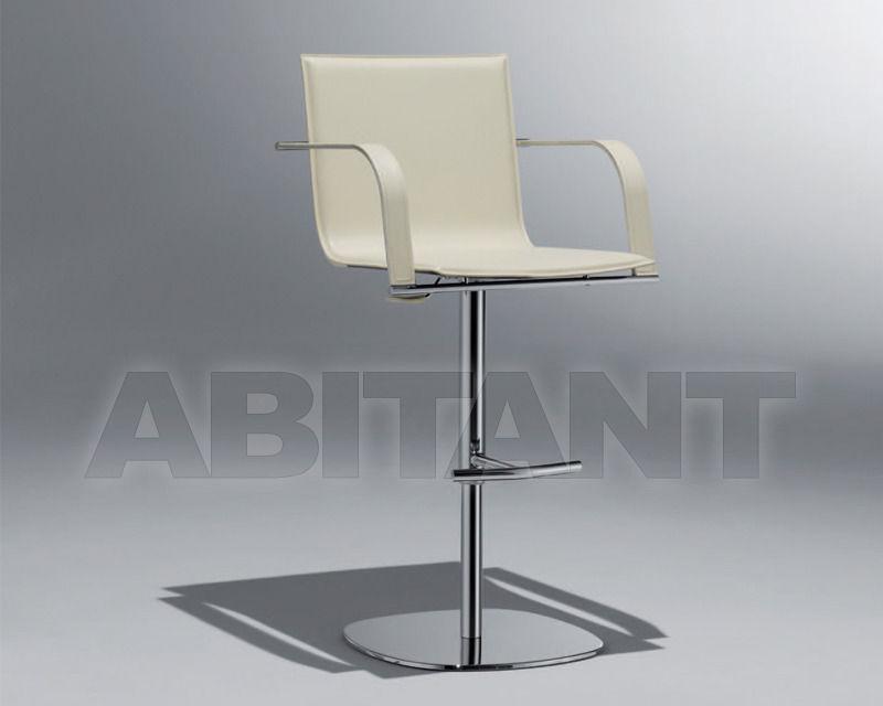 Купить Барный стул Airnova Airnova Plus News Galena SG