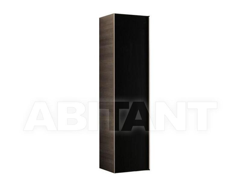 Купить Шкаф для ванной комнаты Keramag Citterio 835111