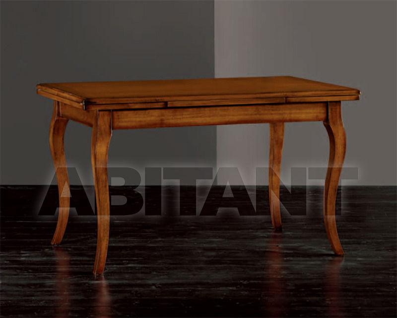 Купить Стол обеденный Giaretta Classico C104
