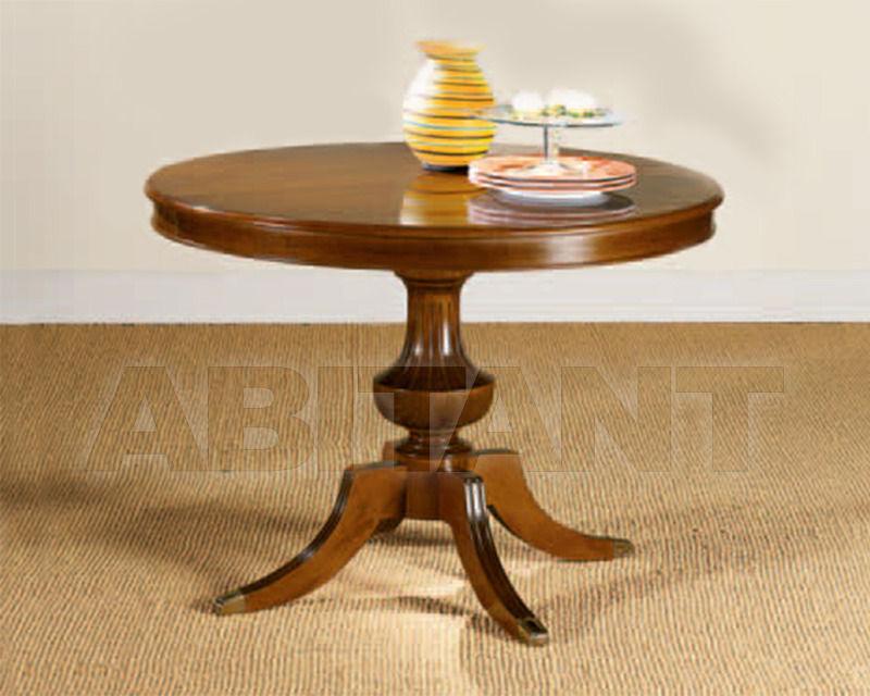 Купить Стол обеденный Giaretta Classico C301