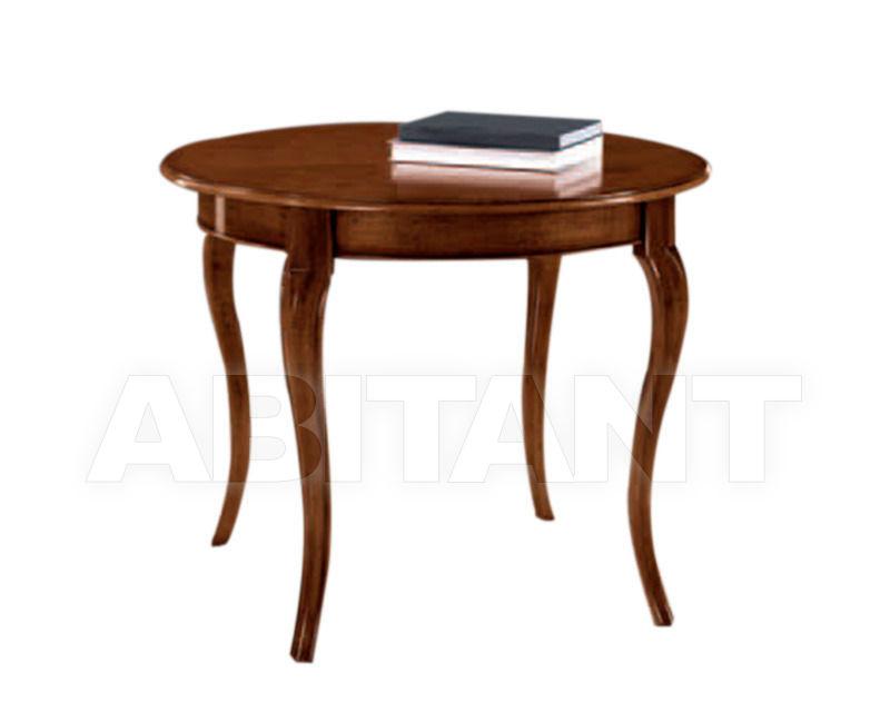Купить Стол обеденный Giaretta Classico C302