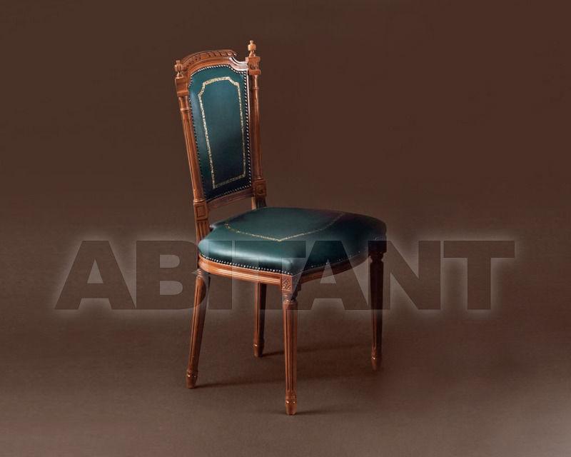 Купить Стул Rudiana Interiors Galleria G008