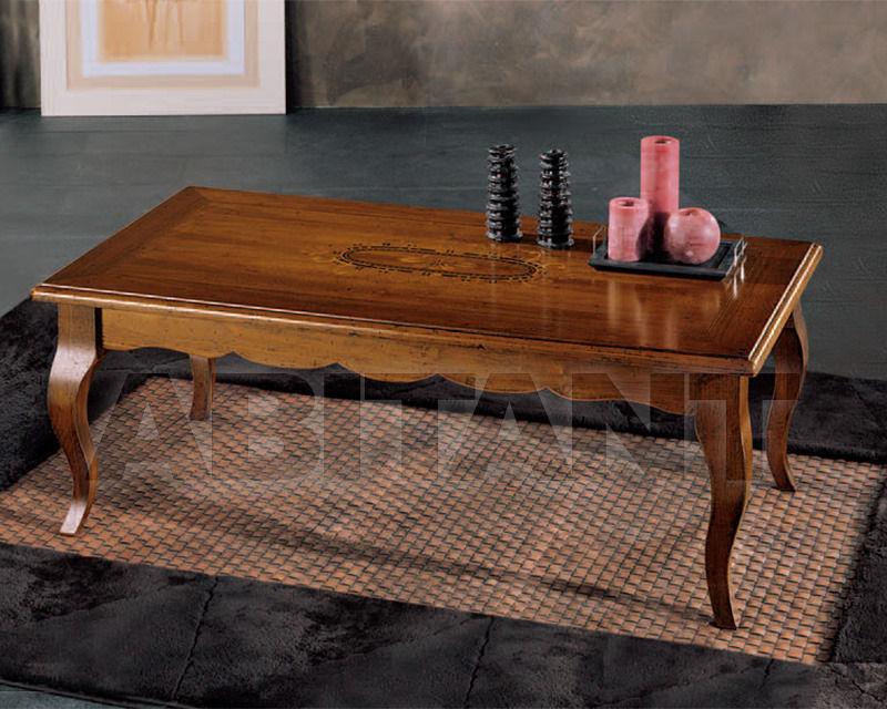 Купить Столик журнальный Giaretta Classico C2205