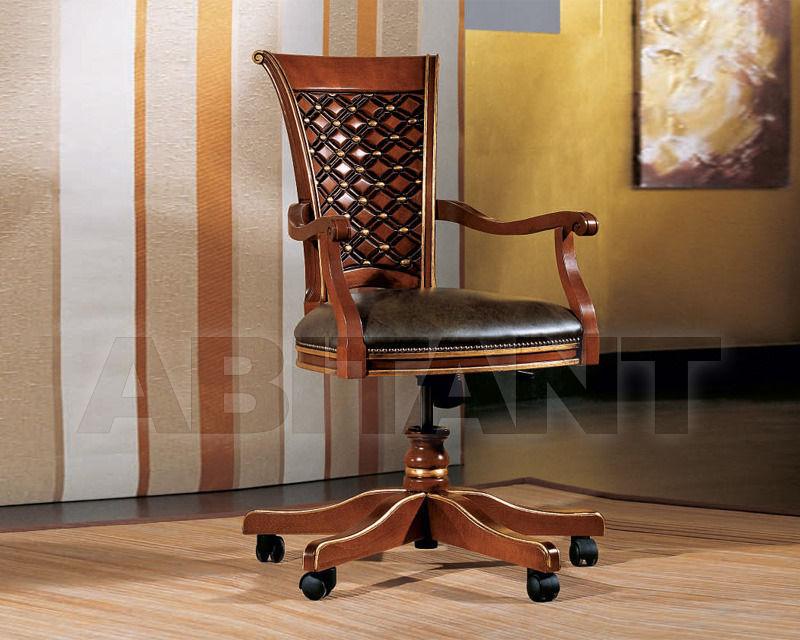 Купить Кресло для кабинет Rudiana Interiors Ambienti L041