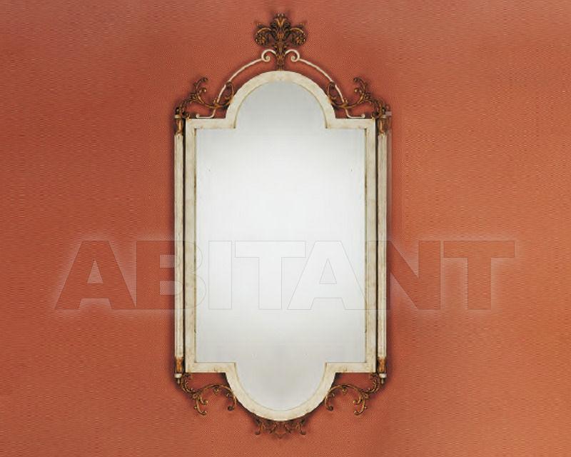 Купить Зеркало настенное Gallo 2014 B/110